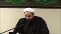[03] Canonical vs. Ethical Sins | Sh. Farrokh Sekaleshfar | Arbaeen 1434 | English
