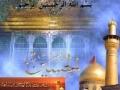 Ziyarat Arbaeen - Beautiful Recitation with Heart Breaking Masaib - Maulana Hamza Sodagar - Arabic & English