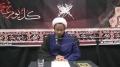 [01] Practical Lessons from Sura Yusuf - Sh. Usama Abdulghani - Safar 1434 - English