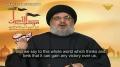 The REAL SOURCE of Hezbollah Power - Arabic sub English
