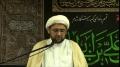 [09] Having Ambition & Aspiring for Greatness - Sh. Muhammad Baig - Ramadhan 2012 - English