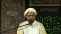 [10] Successful Believers - Sh. Muhammad Baig - Ramadhan 2012 - English