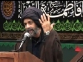 [Workshop+QnA] Marriage in The Eyes of The Ahlulbayt (as) - H.I. Sayed Abbas Ayleya - English