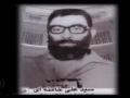 دقیقہ ہای تا ابد - Minutes of eternity - Islamic Revolution of Iran - English Sub Farsi