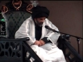 [01] Eid-e-Zehra Program - Maulana Abbas Ayleya - English