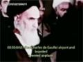 7 Million People Fill the Streets - the Imam has Returned! Farsi sub English
