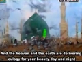 Nasheed for the Prophet (saww) - Farsi sub English