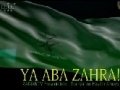 Ya Aba Zahra (as) - Nasheed - Farsi sub English