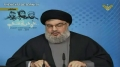 [CLIP] Nasrallah : We Have Given the Palestinian Resistance Everything We Possibly Can - Arabic sub English