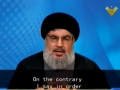 Syed Hasan Nasrallah: We Wont Be Dragged into Sedition - Arabic sub English