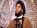 Collection of short messages from Syed Hasan Nasrallah - Arabic sub English
