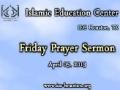 Friday Sermon (5 April 2013) by H.I. Ghulam Hurr Shabbiri at IEC Houston, TX - English