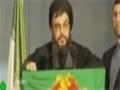 Sayyed Hassan Nasrallah : The Islamic Revolution & Imam Khomeini - Arabic sub English