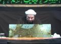 [03] A Rational Analysis - Infallability and Its Practical Implications - Sheikh Dr. Farrokh Sekaleshfar - English