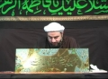 [04] The status of lady Fatima (AS) - Sheikh Dr. Farrokh Sekaleshfar - English