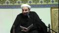 [02] Fatimiyya 2013 - Effects of Previous Generations - Sheikh Dr. Farrokh Sekaleshfar - English