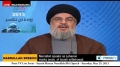 Sayyed Hassan Nasrallah(HA) - Speech - Saturday, May 25, 2013 - Eid Muqawama - English