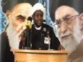 [02] Imam Ruhollah Khomeini (r.a) Annual Conference - ICEL London - 02/06/2013 - English