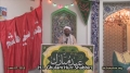Friday Sermon (07 June 2013) - H.I. Ghulam Hurr Shabbiri - IEC Houston, TX - English