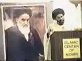 [abbasayleya.org] Death Anniv. of Imam Khomeini - 2 of 2 - English