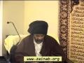 [Thursday Lectures] Eethaar (Self-Sacrifice) - H.I. Abbas Ayleya - 4 July 2013 - English