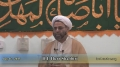 Hadith of the Week - H.I. Hurr Shabbiri - 07 July 2013 - English