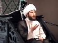 [05][Ramadhan 1434][Dallas] Aql & Hikmah (Faculty of Intellect & Wisdom) - Sh. Hamza Sodagar - English
