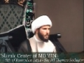 [08][Ramadhan 1434][Dallas] Riba (Interest), Alcohol - Sh. Hamza Sodagar - English