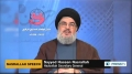 [19 July 13] Nasrallah says Lebanon always in need of resistance movement - English