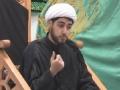 [13][Ramadhan 1434] Tips for Self-Building (II) - Sh. Mahdi Rastani - 22 July 2013 - English