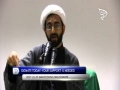 [12] Takathur [Materialistic Rivalry]   Sh. Salim Yusufali   Ramadan 1434 2013 - English