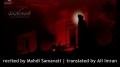 The Last Wail - Martyrdom of Imam Ali (a.s) - Farsi sub English
