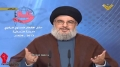 Sayyed Hassan Nasrallah Iftar Speech at the Annual Women Commission 2013 - Arabic sub English