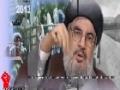 They called us terrorists | علي بركات | نشيد - سمونا ارهابيه - Arabic sub English