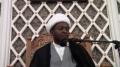 [09][Ramadhan 1434] Shias of Imam Ali (a.s) - Sh. Ayyub Rashid - Arabic & English