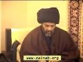 [08][Ramadhan 1434] Tafsir of Haroof e Maqatteaat حروف مقطعات - H.I. Abbas Ayleya - English