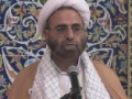 Friday Sermon (02 August 2013) - H.I. Ghulam Hurr Shabbiri - IEC Houston, TX - English