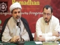 [Ramadhan 1434] Question & Answer with Shaykh Bahmanpour - Part 1 - English