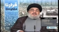 [18 August 2013] Nasrallah: israeli backed Takfiris behind Beirut attack - English