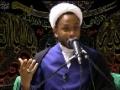 [09] Truth in Words & Actions   Sh. Usama AbdulGhani   Ramadan 1434 2013 - English