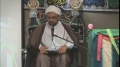 [2/2] Understanding LIFE - Maulana Baig - 14 September 2013 - English