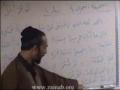 [abbasayleya.org] Prelude to Tafseer of Quran - English