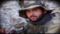 Hezbollah | Resistance | The Will of Martyr Mahdi Mohammad Yaghi - Arabic sub English