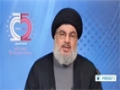 [28 Oct 2013] Hezbollah Secretary General Speech - Part 1 - English
