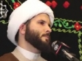 [03] Ya Latharat Al-Hussain | Muharram 1435 (2013) | Shaykh Hamza Sodagar - English