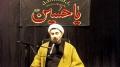 [03] Muharram 1435 - Why we are called SHIA? Sheikh Mansour Leghaei - English