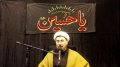 [04] Muharram 1435 - Why we are called SHIA? Sheikh Mansour Leghaei - English