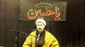 [07] Muharram 1435 - Why we are called SHIA? Sheikh Mansour Leghaei - English