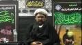 [06] Muharram 1435 - Shaitan, our enemy - Sh. Mirza Mohammed Baig - English