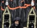 [06] Holding Ourselves Accountable - Muharram 1435 - H.I. Syed Abbas Ayleya - English
